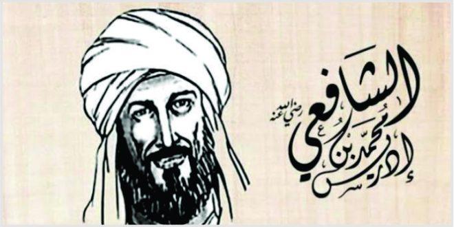 kisah imam syafii saat dipenjara