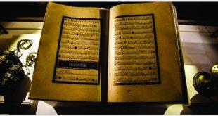 hukum menghina al-quran