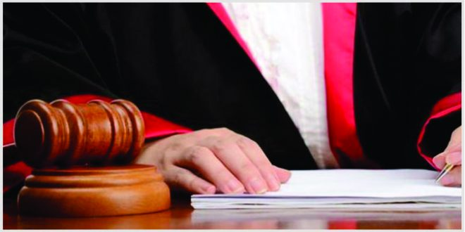 hakim dalam pandangan islam