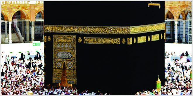 ahlul halli wal aqdi