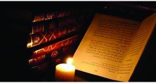 dalil-dalil syariah