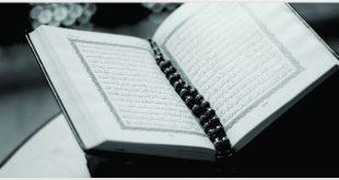 keistimewaan al-quran