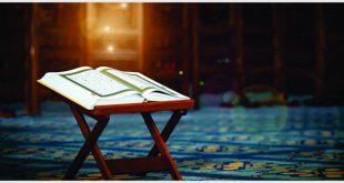 penghimpunan penulisan al-qur'an