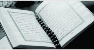 bagaimana cara membuktikan keaslian al-quran