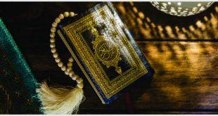 seputar hukum syariah