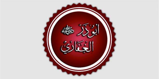 abu dzar al-ghifari sahabat rasul