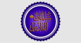 salman al farizi